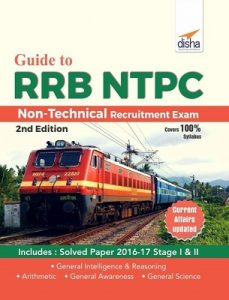 Guide to RRB NTPC Non Technical Recruitment Exam 2nd Edition  (English, Paperback, Disha Experts)
