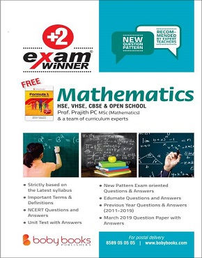 Class 12/Plus Two Mathematics Exam Winner (Kerala Syllabus,English)
