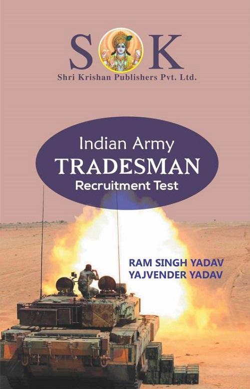 Indian Army Tradesman Recruitment Exam Complete Guide English (Paperback, Yajvendra Yadav, Ram Singh Yadav)