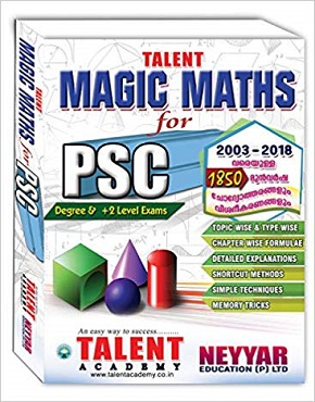 Magic Maths Text for Psc