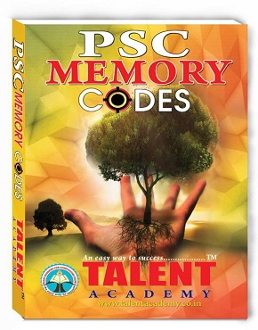 Psc Memory Codes Text