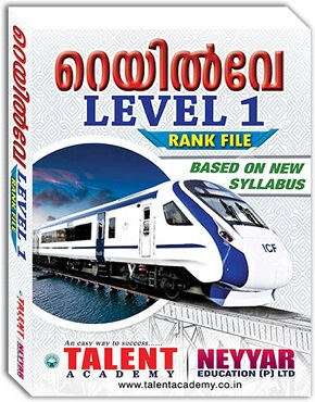 Railway Level 1 Rank File (Malayalam)