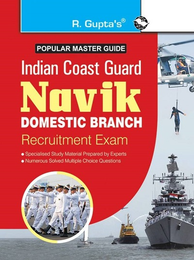 Indian Coast Guard Navik (Domestic Branch) Recruitment Exam Guide  (English, Paperback)